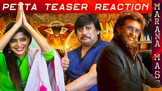 PETTA Teaser reaction | Prashanth & Sanchita Shetty | Johnny | Superstar Rajinikanth