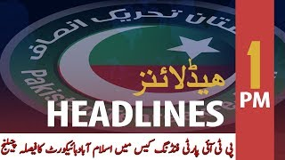 ARYNews Headlines | IHC challenge the PTI party funding case | 1PM | 25 Jan 2020