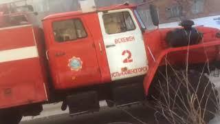 Пожар в автомобиле на Амурской
