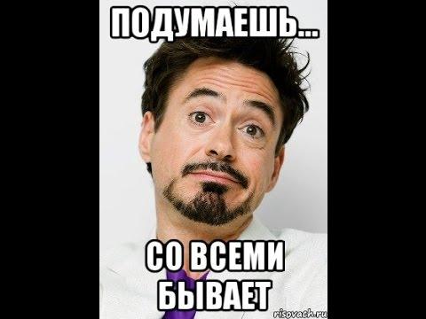 Новости Банка «Альфа-Банк»