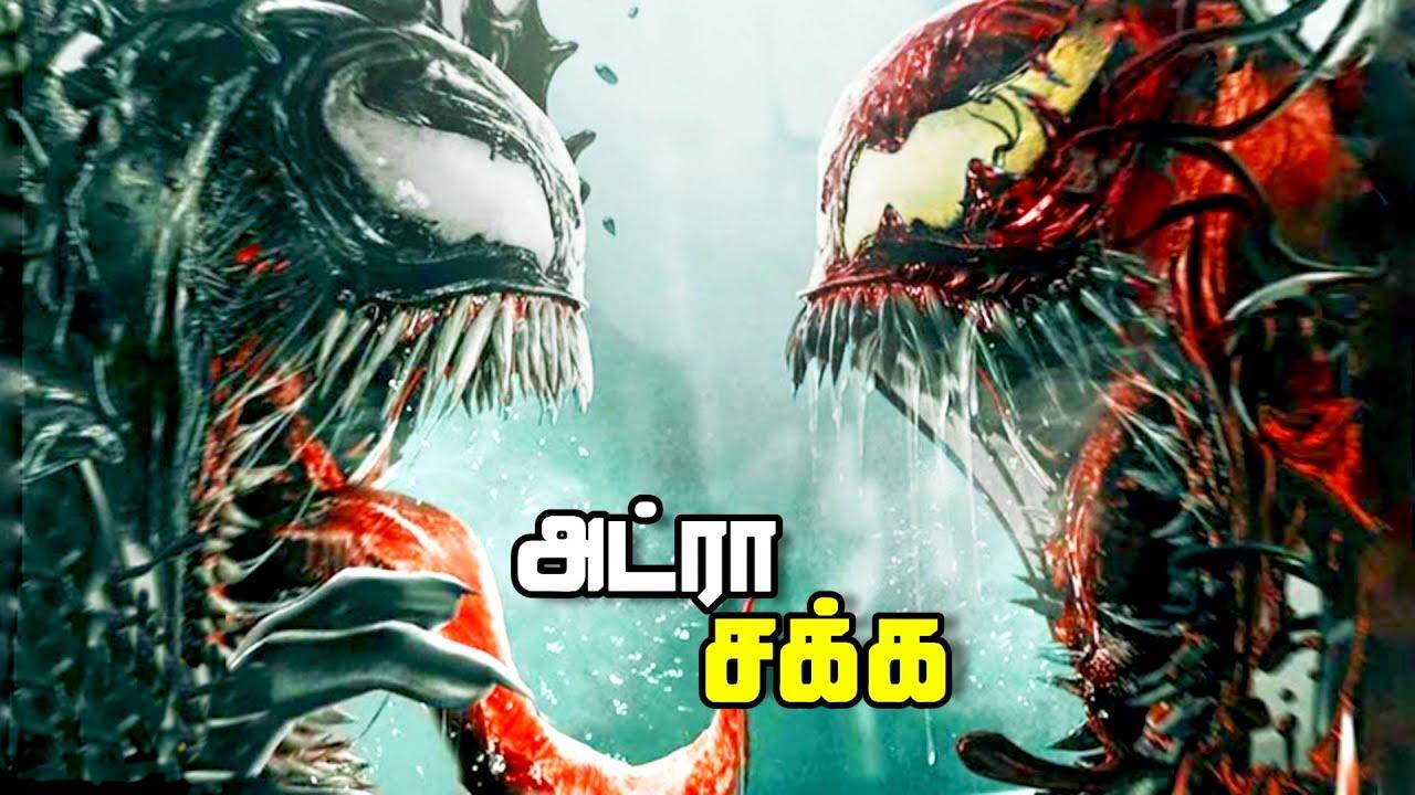 Download Venom 2 Intresting Facts - தமிழ்