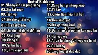 Download Best of Richie ren