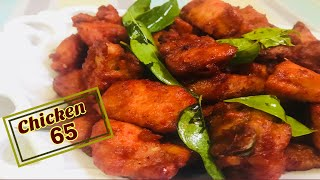 Chicken 65 Recipe || Hot and Spicy Chicken 65 Recipe