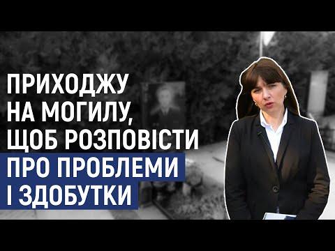 Суспільне Кропивницький: