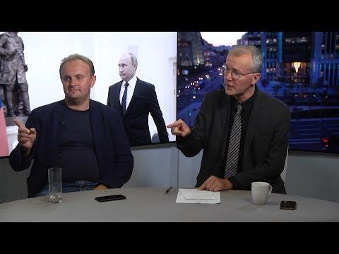 Продавит ли Кремль