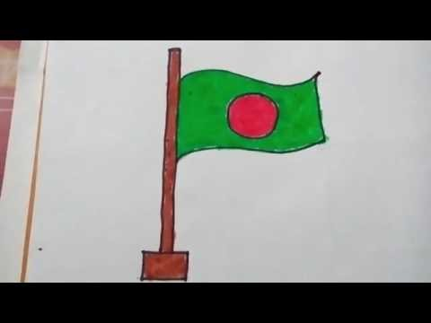 How to draw National Flag of Bangladesh | Easy Draw National Flag