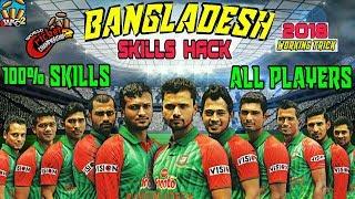 Wcc 2 Increase Players Skills !! Bangladesh Team 🔥🔥 100% Skills All Players
