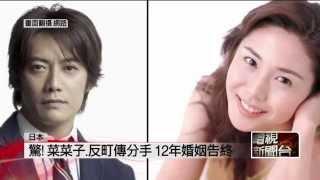 【壹電視報導】 最近日本演藝圈傳出驚人消息,有日本媒體報導指出,就是...