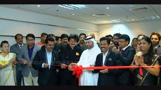 Goodwin Jewellers @ Dubai Office Opening Ceremony Highlights Video