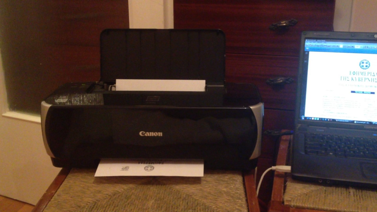 IP2500 CANON DRIVERS PC