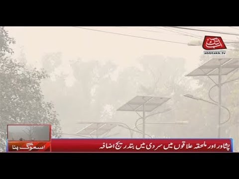 Temperature Drops In Peshawar