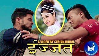 New Lok Geet 2075/2018   IJJAT   इज्जत   Suresh R. Adhikari/Sita Shrestha Ft. Sagun Shahi