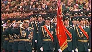 Парад Победы.Москва.9 мая 1985 года.