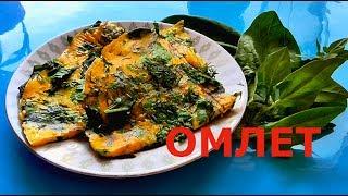 Омлет со шпинатом Как приготовить омлет со шпинатом без масла