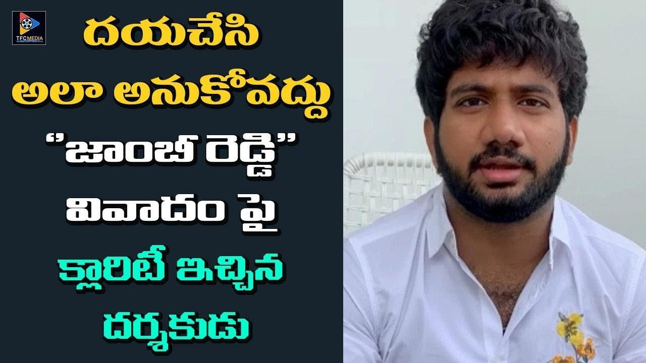 Zombie Reddy Director Clarifies about Movie Title