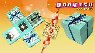 Raksha Bandhan Card Making | Rakhi Card | Cute Greeting Card For Brother | Explosion Box
