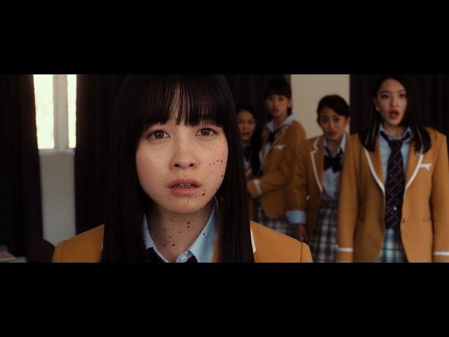 橋本環奈主演『シグナル100』予告編