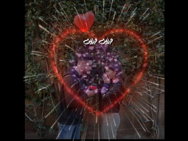 اجمل حالات واتس اب عيد الحب ????❤️ - عيد الحب 2020 - اغاني عيد الحب???? - مقاطع عيد الحب جديدة ❤