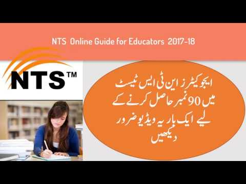 Solved MCQs of General Science Class 5 NTS Online Educator Guide Part 2-