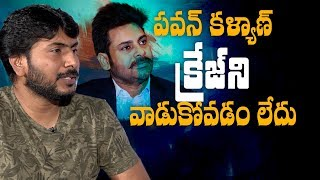 I am not using pawan kalyan's craze: goutham nanda director sampath nandi exclusive interview