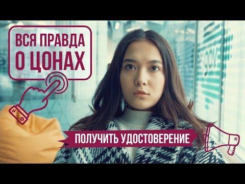 Данеля Садыкова DEQUINE - о совершеннолетии /Как получить удостоверение личности в Казахстане?