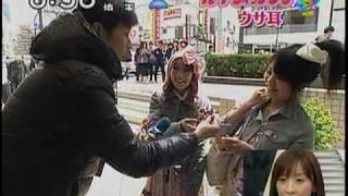 【雑誌Ranzuki鈴木...