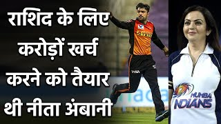 Tom Moody reveals IPL champion Mumbai wanted to buy Rashid Khan | वनइंडिया हिंदी