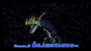Uchuu Sentai Kyuranger Episode 9 マーダッコ 検索動画 25