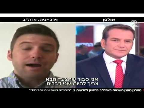 Richard Spencer's interview on Israel's Channel2