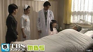 楊(康喜弼)と小沼(阿木五郎)が病院からいなくなり、ナースたちは懸命に行...