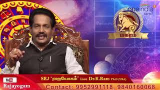 23-09-2018-இன்றைய ராசி பலன் | Astrology Tamil | Rasipalan 2018 | Oneindia Tamil