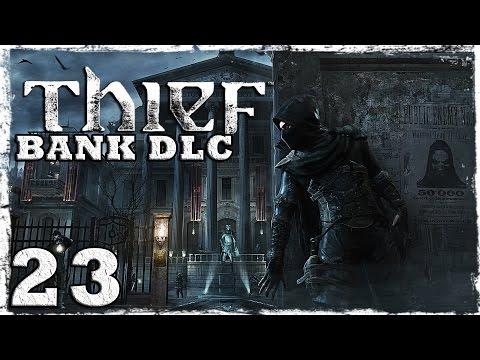 Смотреть прохождение игры [PS4] Thief. #23: DLC Ограбление банка.