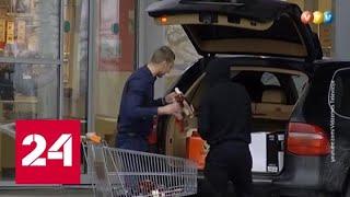 Смотреть видео Градус противостояния повышен: Таллин и Рига ссорятся из-за водки - Россия 24 онлайн