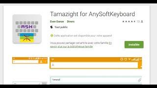 AnySoftKeyboard anasiw-nniḍen n teqbaylit/tamaziɣt i Android. screenshot 1