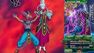 【ドッカンバトル】LRビルス&ウイス使ってみたら万能すぎちゃん!【Dragon Ball Z Dokkan Battle】