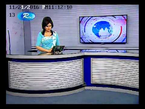 World Television Day 2016