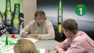 Торговый представитель - секреты успеха в Heineken!