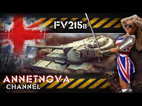 видео: fv215b - Лютый!