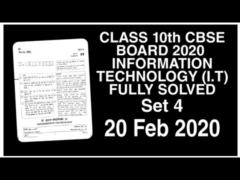 Class 10 CBSE BOARD 2020 INFORMATION TECHNOLOGY (I.T) FULLY SOLVED-||ANSWER KEY-||Code 402