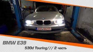BMW 530d e39 Touring. Часть 2, осмотр на подъемнике.