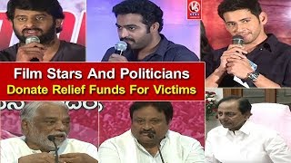 Kerala Floods | Film Stars And Politicians Donate Relief Funds For Victims | V6 News