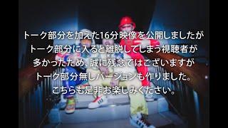 秦 基博×スキマスイッチ「冬はこれからだ!」Music Video (トーク無しVer.)