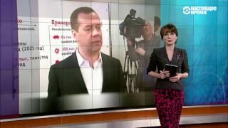 Стенка на стенку: Навальный против Медведева, СМИ против Навального | ИТОГИ