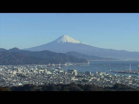 Shizuoka Prefecture, Japan.