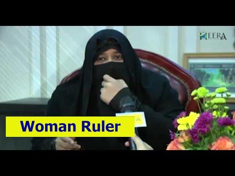 Heera Group Women Ruler