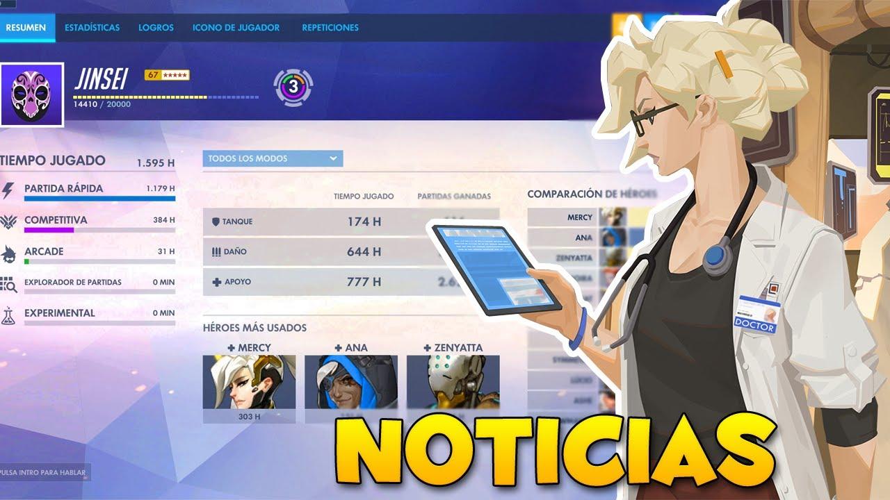 ¡TEMPORADA COMPETITIVA 23 y COLA ABIERTA!   Overwatch: noticias y novedades