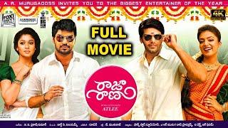 Raja Rani Full Length Telugu HD Movie    Aarya, Nayanthara, Nazriya Nazim, Jai    Film Factory