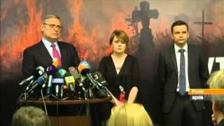 РФ объявила Касьянова сепаратистом - за призывы вернуть Крым