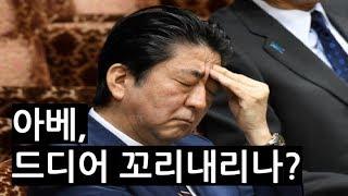 불매운동으로 일본경제 폭망?