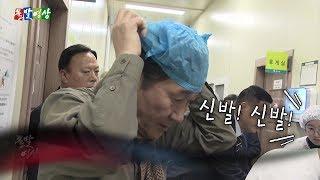 [돌발영상] 예기치 못한 상황의 대처법 / YTN